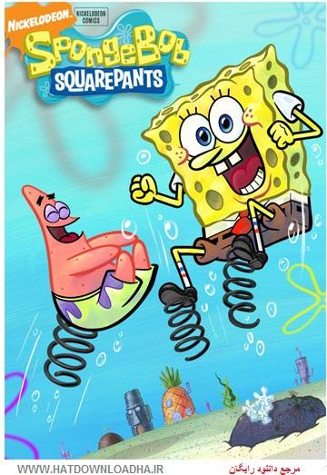spongebob squarepants دانلود دوبله فارسی کامل سریال باب اسفنجی SpongeBob SquarePants