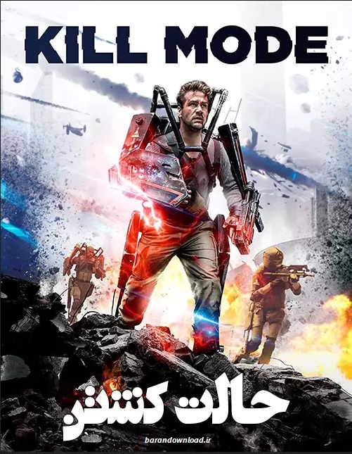 https://www.uplooder.net/img/image/95/5bd4ae57a6edf8c7f61f5b06f00e50be/Kill-Mode-2020-BluRay.jpg