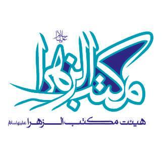 .::دانشجویان دانشگاه ماشین سازی تبریز::.
