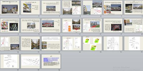 تحلیل مدرسه ابتدایی Hangzhou Gudun Road چین