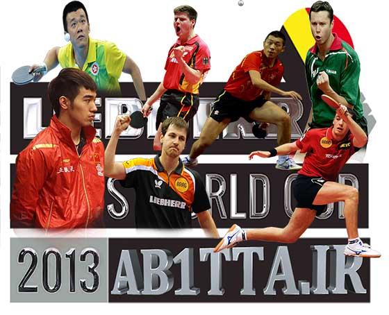 دانلود بازی های یک چهارم نهایی جام جهانی 2013 بلژیک