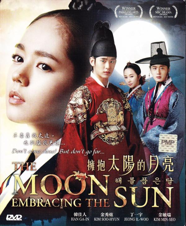 دانلود کامل سریال کره ای سریال افسانه خورشید و ماه به زبان اصلی - The Moon That Embraces the Sun - با زیر نویس فارسی